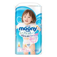 Moony Man Air Fit Pants For Girls (L Size x 44 units)