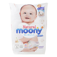 Natural Moony Man Pants S Size (52 units)