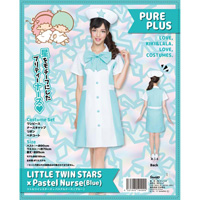 Little Twin Stars x Pastel Nurse (Blue)