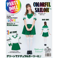 Colorful Sailor (Green)