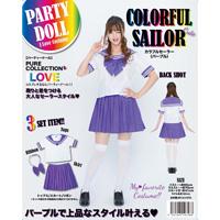 Colorful Sailor (Purple)