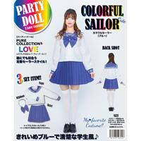 Colorful Sailor (Blue)