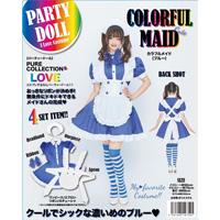 Colorful Maid (Blue)