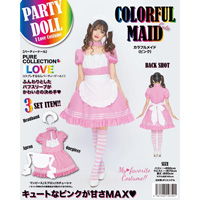 Colorful Maid (Pink)