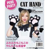 PUREPARTY Cat Hand (Black)