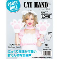 PARTYDOLL Cat Hand (White)