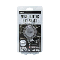 Magic Glitter (Rich Silver)