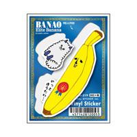 LCS-219/ Sticker/ Banao・Award