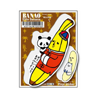 LCS-224/ Sticker/ Banao・Chinese