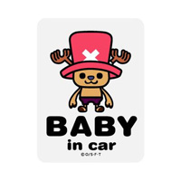 LCS-024 Baby in car-CHOPPER
