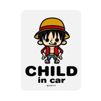 LCS-048 CHILD in car-LUFFY