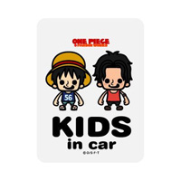 LCS-050 KIDS in car-Luffy & Ace