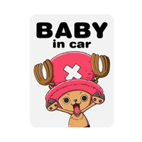 LCS-052 BABY in car-CHOPPER2