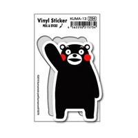 KUMA-13 Kumamon Sticker Hello Kumamon