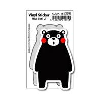 KUMA-15 Kumamon Sticker Hoo Kumamon