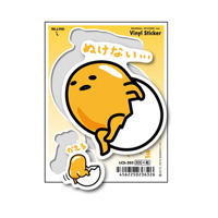 LCS-205/ Gudetama 300 Yen Sticker/ I can't take it off…