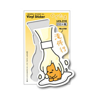 LCS-218/ Gudetama 200 Yen Sticker/ Waterfall training