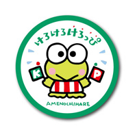LCB-200 Kero Kero Keroppi 76mm Button Badge/ Sanrio Nostalgic Series