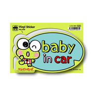 LCS-064 Kero Kero Keroppi Baby In Car Sticker