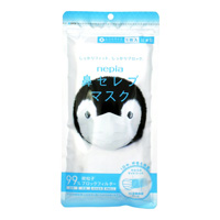 Nepia Nose Celeb Mask Normal Size