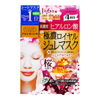 Clear Turn Premium Gel Mask Hyaluronic Acid Sakura Fragrance