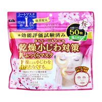 Clear Turn Skin Plump Sakura Fragrance