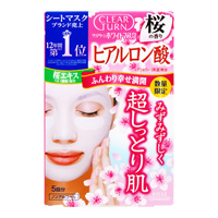 Clear Turn White Mask Hyaluronic Acid Sakura Fragrance