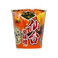 Nomihosu Ippai Sendai Spicy Miso Ramen, Vertical Type