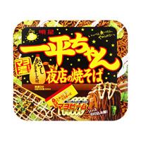Ippei-chan Yomise no Yakisoba