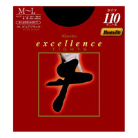 excellence Tights (110D) M-L