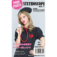 PURE PARTY Stethoscope (Red)