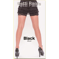 Pettipants (Black)