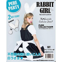 PURE PARTY Rabbit Girl (White)