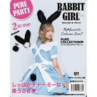 PURE PARTY Rabbit Girl (Black)