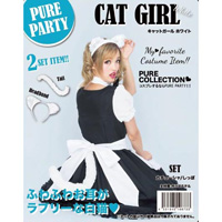 PURE PARTY Cat Girl (White)