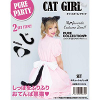 PURE PARTY Cat Girl (Black)