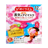 Megrythm Hot Steam Eye Mask Sakura (12 Units)