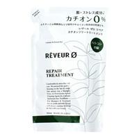Reveur Zero Repair Treatment Refill