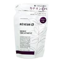 Reveur Zero Moist Treatment Refill