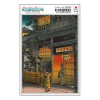 P-WALL-004/ Wall Sticker (Postcard Size)/ UKIYOE/ Ukiyoe Series/ Tsuchiya Koitsu