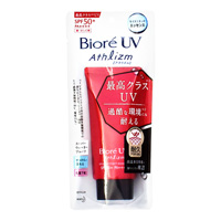 Biore UV Athlizm Skin Protect Essence SPF 50+/PA++++