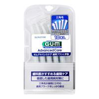 GUM Interdental Brush L Shaped Size 1 (SSS)