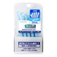 GUM Interdental Brush L Shaped Size 2 (SS)