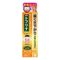 Kobayashi Pharmaceutical Medicinal Toothpaste Tomarina