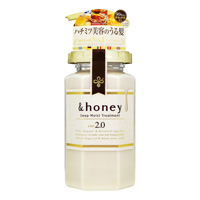 &honey Deep Moisture Treatment 2.0