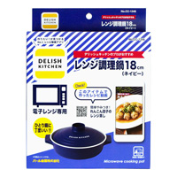 DELISH KITCHEN Microwaveable Pot Navy