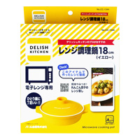 DELISH KITCHEN Microwaveable Pot Yellow