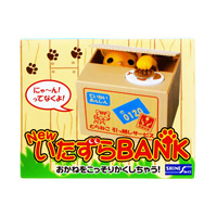 Cat Piggy Bank