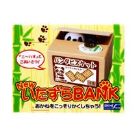 パンダ 貯金箱