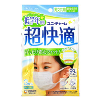 Cho-Kaiteki Mask For Elementary School Children (6-9 Years Old)